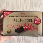 高カカオチョコレートはダイエットに良い?おすすめは?